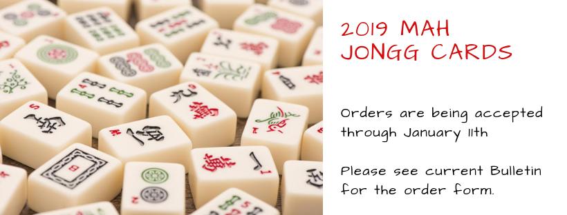 2019 Mah Jongg Cards