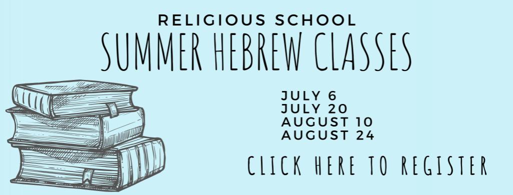 BANNER - Summer Hebrew