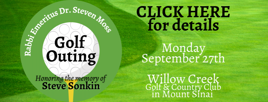Banner Golf Outing